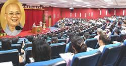致力社會教化 法相山獲內政部、政院頒獎表揚