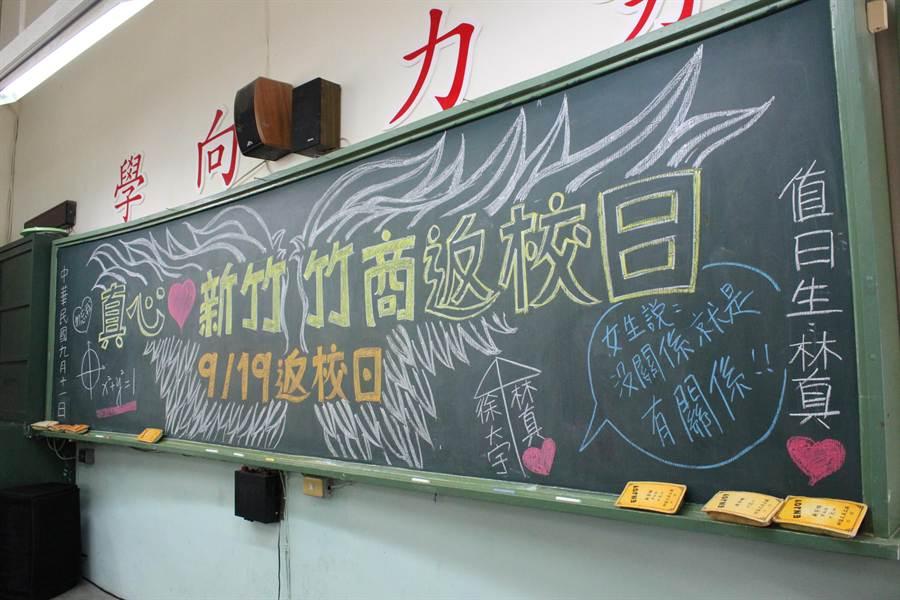 電影《我的少女時代》劇中女主角林真心的304教室。(郭芝函攝)