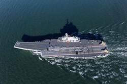 大陸裁軍年省600億民幣 可建造兩艘航母