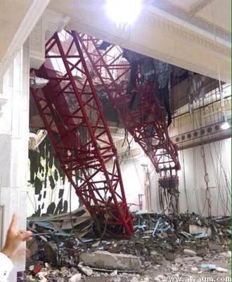 吊車砸進麥加大清真寺 至少62死