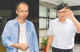 掏空20億 揚華2負責人羈押禁見