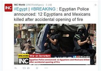 追緝恐怖分子 埃及軍警誤射觀光車隊釀12死
