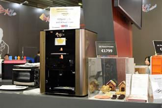 三緯國際3D食物列印機 勇奪IFA創新設計大獎