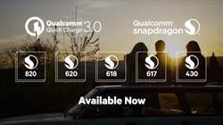高通發表Quick Charge 3.0快充技術