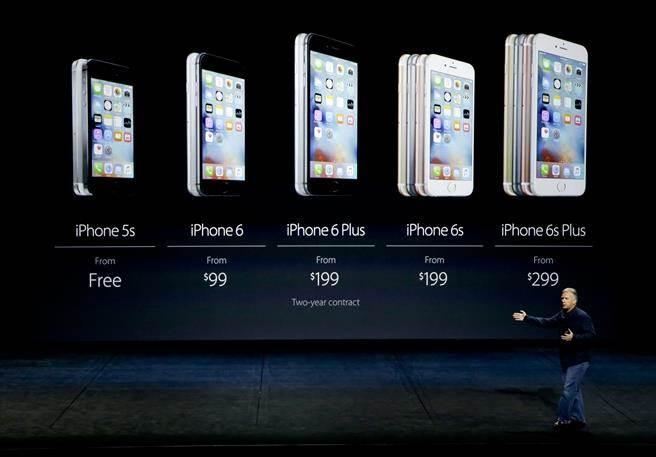 蘋果推出iPhone 6S又將海撈一筆。(美聯社)