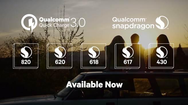 高通發表Quick Charge 3.0快充技術。(取自Androidauthority)