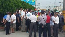 自來水公司在彰化市開鑿備用井 引來農民抗議