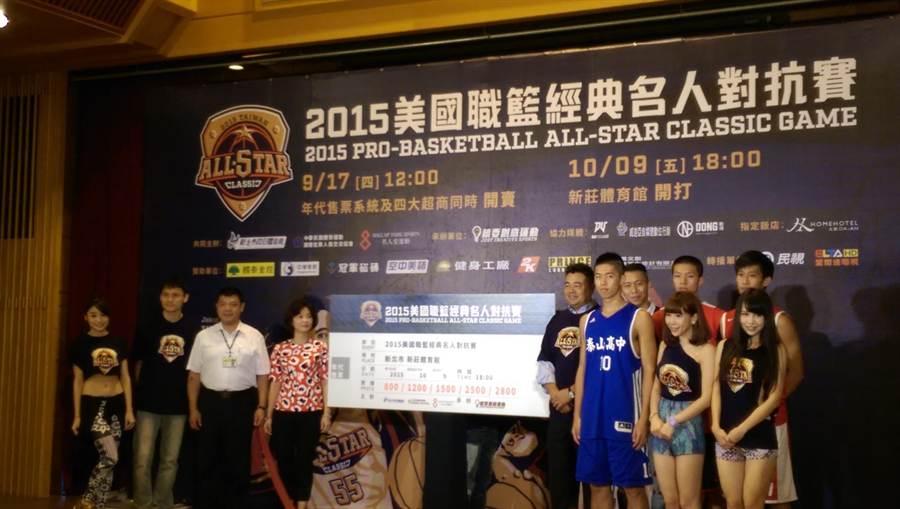 美國職籃經典名人賽10月9日在新莊體育館登場。(黃邱倫)