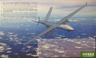 陸無人機翼龍 掛載12枚導彈