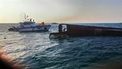 基隆籍「世暉31號」擦撞貨輪 9船員下落不明