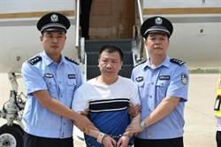 紅色通緝令楊進軍 成首位自美遣返中國貪官