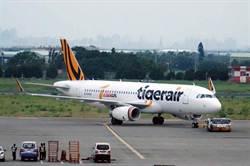 虎航飄焦味 機長放棄起飛、旅客換機