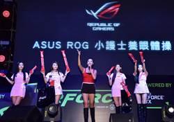 WirForce 2015電競派對 ROG小護士護眼操萌度破表