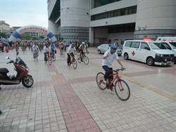 2015環大台北自行車賽 1800名車友參加
