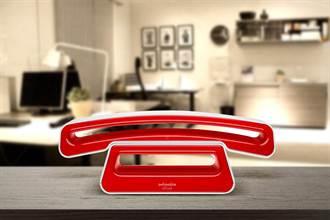 ePure V2無線電話 造型好時尚
