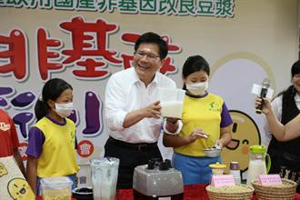 非基改安全豆漿 台中逾3萬學童喝得到