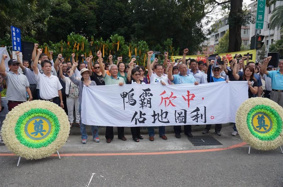 無黨聯盟黨團今天在7期惠來公園抗議欣中天然氣在公園內架設減壓站,有如不定時炸彈。(盧金足攝)
