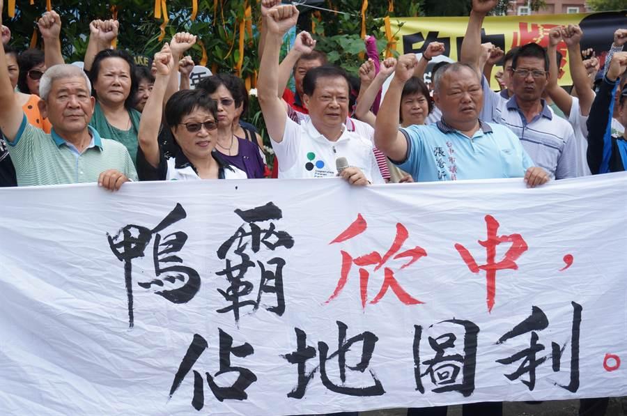 民眾抗議天然氣業者在公園設減壓站,痛罵「鴨霸欣中、占地圖利」。(盧金足攝)