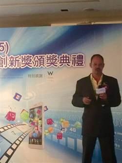 2015年服務業科技創新獎 樂桃、高鐵首度入圍