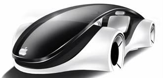 蘋果加快自駕車研發腳步 有望2019上市