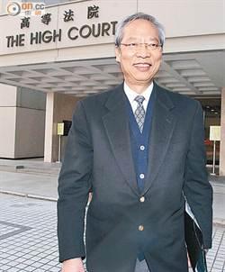 香港百億富商在台失蹤3天  警方全力協尋