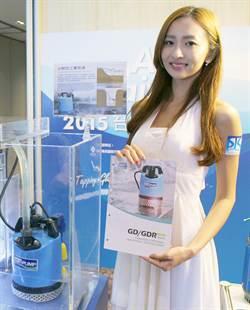 藍金商機看漲 台灣國際水展邀35國買主來台採購