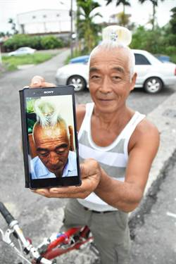 人老心不老 66歲阿伯特殊髮型月月換