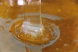 乳油木加點甜甜的蜂蜜 Body也甜蜜蜜!