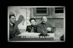 劉屏專欄-美國之音還我抗戰公道