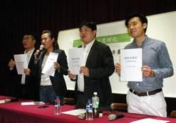高雄市議會6小福議員宣示推動議會透明化