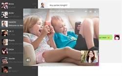 WeChat電腦版新增視訊功能 中秋輕鬆會家人