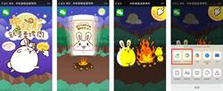 WeChat 「中秋節就是要烤肉」小遊戲登場