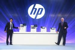 HP推出多款雷射印表機 兼顧效能與資安