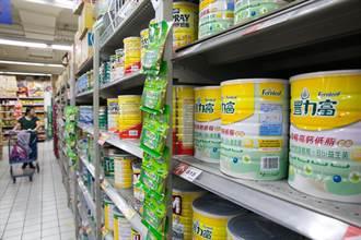奶粉價崩讓紐大廠再裁員 台灣價格沒反映