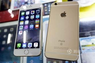 山寨iPhone 6S上市 相似度百分百