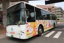高雄第一部彩繪設計公車上路