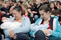 寶寶喝母乳較聰明? 新研究:未必