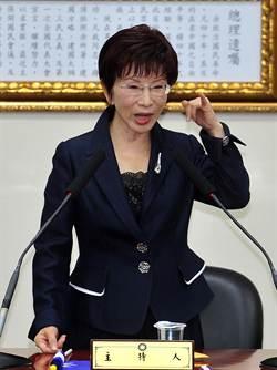 真道理性真愛台灣 誠實面對後2016台灣危機系列 2-社論-洪秀柱到了脫困的關鍵時刻