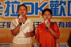 第九屆愛在社區歌唱賽 安平區初賽登場