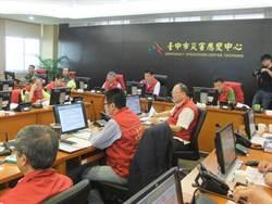 聽颱風災情!台中市長林佳龍和馬總統連線