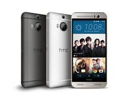 HTC One M9+、HTC Butterfly 3 新經典雙旗艦登場