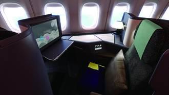 華航獲 TheDesignAir  2015 旅客首選十大最佳航空