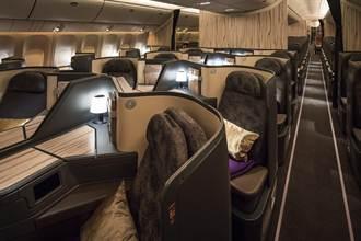 華航獲國際航空設計評鑑旅客首選第2名
