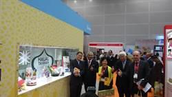 貿協組團前進東協 深耕馬來西亞食品市場