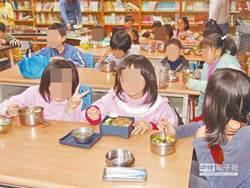 營養午餐米飯加「料」保鮮 學童受害