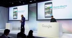 Google Photos更新 3大功能報你知