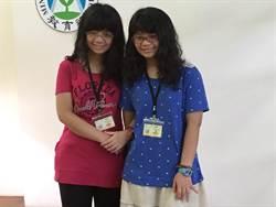 詹雅琇、詹雅雯雙胞胎 同獲教育部文藝創作獎