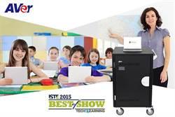 圓展平板筆電充電車 獲美ISTE最佳科技教學獎