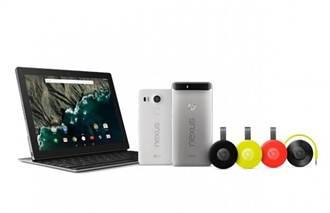Google發表Nexus 5X/6P等多款裝置