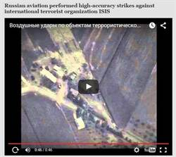 俄羅斯空襲伊斯蘭國影片曝光